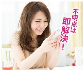 ドラゴン・ストラテジーFX・特典2180日間無料サポート.PNG